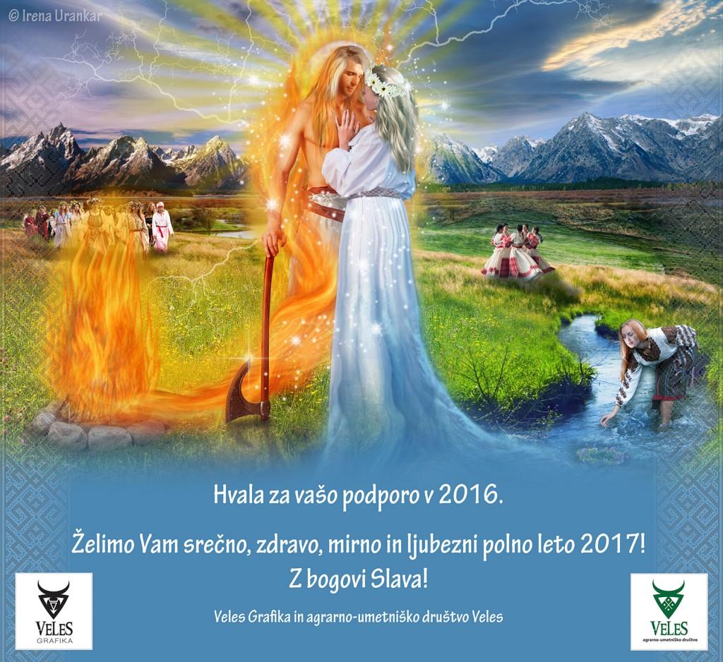 cestitka-novo-leto-2017_veles_